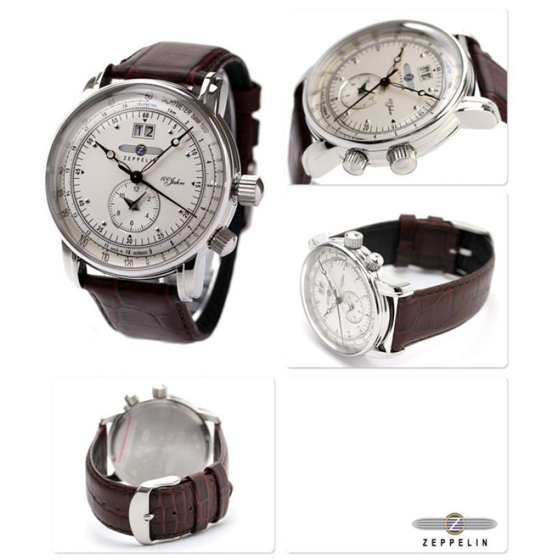 55d1700d6bd0 ... Pánske hodinky ZEPPELIN 100 Years 7640-1